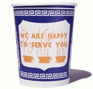 e1734-coffeegreekcup